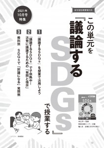 10月号おためし_ページ_1